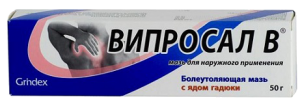 viprosal_rus